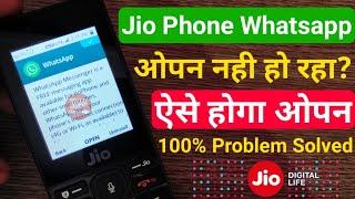 How to use whatsapp in jio phone install whatsapp on jio