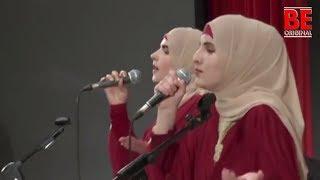 Marhaba Marhaba Ramzan MashAllah Very Beautiful Arabic Nasheed Must Listen
