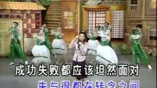1 Người Đến Từ Triều Châu Nhạc Hoa
