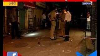 Andheri | Mumbai | Tadipar Amjad Shaikh Fired Five Rounds
