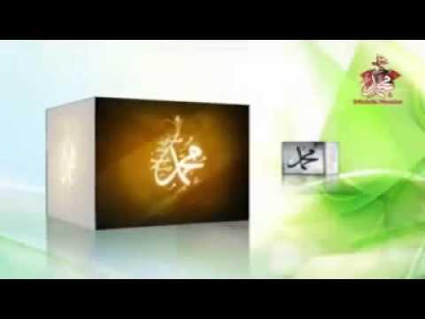 Kürtçe İlahiler ilahi ilahiler dinle www.ilahiler.be