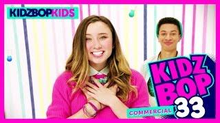 KIDZ BOP 33 Commercial