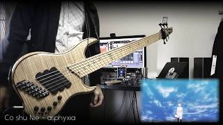 "【Cö shu Nie】asphyxia  Bass Cover【""東京喰種トーキョーグール:re"" OP】"