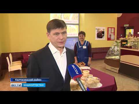 Радий Хабиров побывал с рабочей поездкой в Калтасинском районе