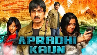 Apradhi Kaun (Dongala Mutha) 2018 New Released Hindi Dubbed Full Movie | Ravi Teja, Charmme Kaur width=