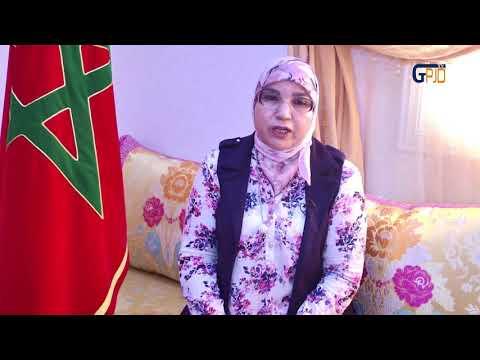 لطفي تبسط خطة عمل تطوير العلاقات بين البرلمان المغربي وبرلمان أمريكا الوسطى