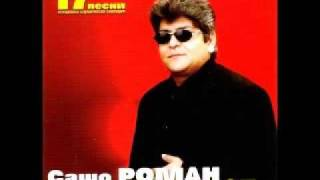 Сашо Роман - Седем Дена, Седем Нощи (NOX-SG remix)