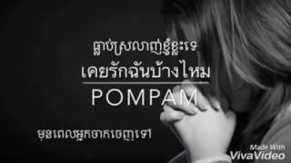 Thai original song ,Mrr Phong
