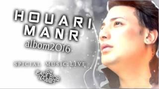 houari manar live 2016 YamaTk Ftou.by fadi bob.nassim