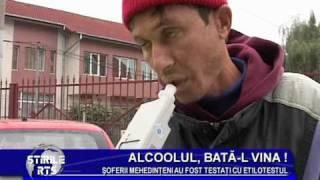 Alcoolul batal vina