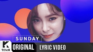 [Lyric Video] GroovyRoom(그루비룸)_Sunday (Feat. 헤이즈, 박재범)