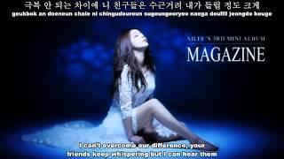 Ailee (에일리) - Crazy (Feat. Dynamic Duo) [English Sub + Romanization + Hangul]