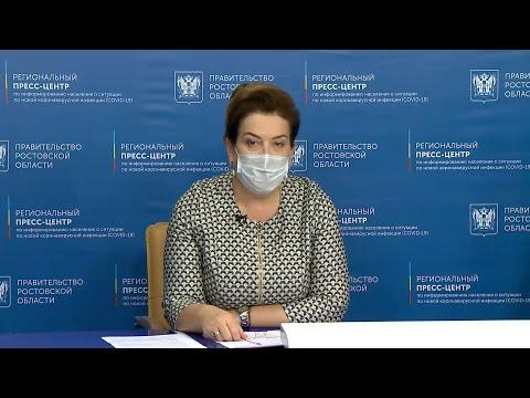 Брифинг министра здравоохранения Ростовской области Т.Ю. Быковской