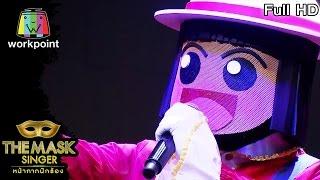 Nessun Dorma - หน้ากากสาวน้อย | THE MASK SINGER หน้ากากนักร้อง