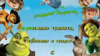 ОРАНЖЕВА ПЕСЕН KARAOKE КАРАОКЕ БГ