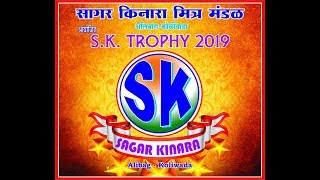 Sk Trophy alibag 2019 Final Day