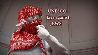 Boomerang   UNESCO eradicates Jewish history
