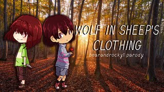Undertale Parody -  Wolf in Sheep's Clothing