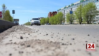 В Нефтекамске до июня отремонтируют все дороги