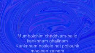 Pandu Lampiaum - H. Britton - lyrics
