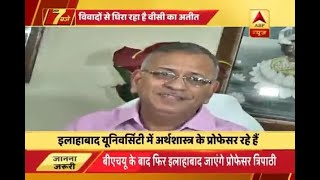 Background check of BHU V-C Girish Chandra Tripathi