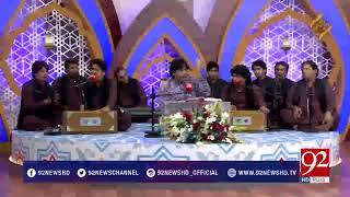 Naat Sharif   Hum Gunahgaron Ko Sarkar Sambhaly Hongy   Sher Miandad   5 June 2018   92NewsHD
