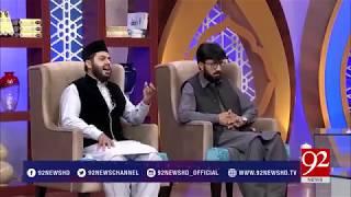 Naat Sharif | Wah kya judo karam hai Shah e Batha Tera | 22 June 2018 | 92NewsHD