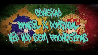 Marcião Piritubano & Sílvio - Hip Hop Sem Fronteiras [VIDEOCLIP OFICIAL]