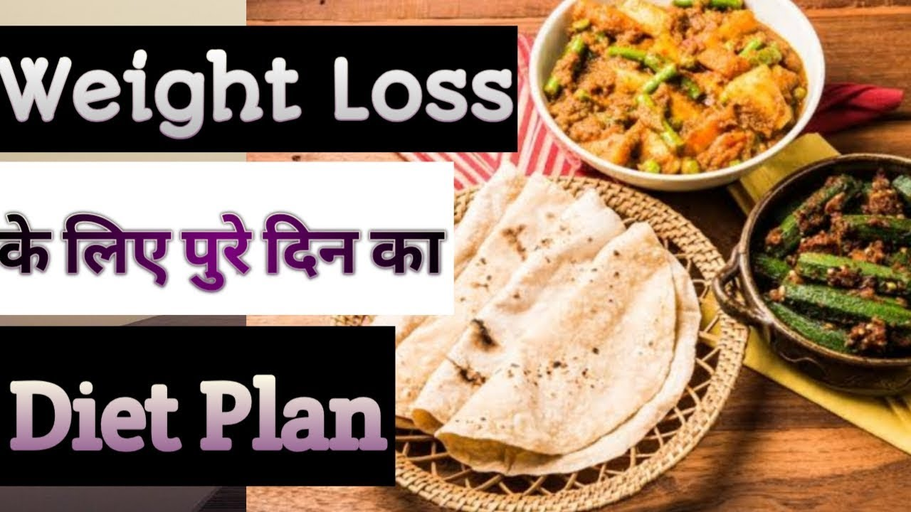 Fast weight loss diet plan youtube