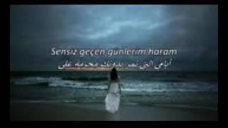 أجمل أغنية تركية مترجمة  اسمعها و مراح تندم
