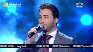 Arab Idol - الأداء - عبد الكريم حمدان - على رمش عيونها