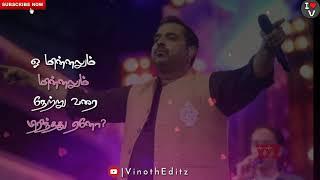 மேற்கே💞💞மேற்கே|#Shankar Mahadevan in Voice|#Yuvan Shankar Raja|#Vinoth Editz|More video subscribe|