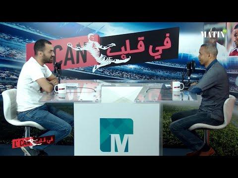 Video : Eliminatoires de la CAN 2021, le Maroc connaît ses adversaires