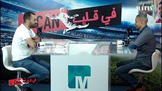 Eliminatoires de la CAN 2021, le Maroc connaît ses adversaires