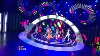Turtles - Hero, 거북이 - 주인공, Music Core 20110514