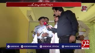 Andher Nagri : Kidney Sellers & Donators : KPK health department : FIA rate in Hospital