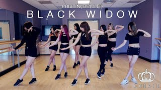 [CHÉRIE DANCE COVER] PRISTIN(프리스틴) - 'Black Widow' 안무/댄스 커버 영상