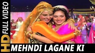 Mehndi Lagane Ki Raat Aa Gayi   Kumar Sanu, Sadhana Sargam   Aadmi Khilona Hai 1993 Songs   width=