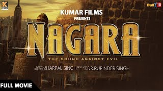 Nagara - Full Movie 2018 | Latest Punjabi Movies 2018 | Kumar Films width=