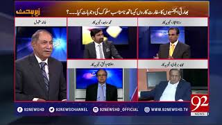 Is disqualification of NS affected the relationship of Indo Pak ? Rana Ijaz - 16 March 2018