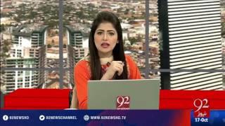 Bakhabar Subh -17-10-2016 - 92NewsHD