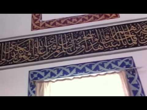 Hattat Hasan Çelebi الخطاط حسن جلبي