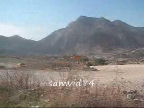 Voyage ds les Montagnes d'Algerie: Bouzegza Lakhdaria