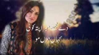 Zan Mureed OST Full Song Lyrics – Sahir Ali Bagga  whatsap status 3