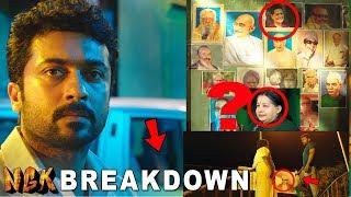 NGK Teaser - Break Down   Unnoticed    Surya   Selvarahgavan   Review & Reaction