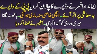 PPP Sindhi Wadera Lost His Cool Over Traffic Officer For Doing Challan