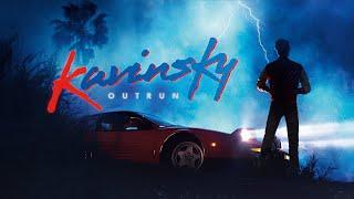 Kavinsky - Suburbia (Official Audio)