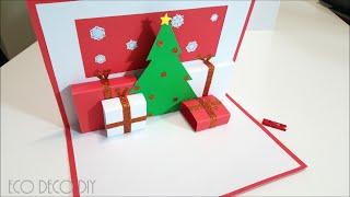 tarjeta d para navidad un arbolito con sus regalitos