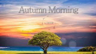 아이유(IU) - 가을아침(Autumn Morning) Piano Cover