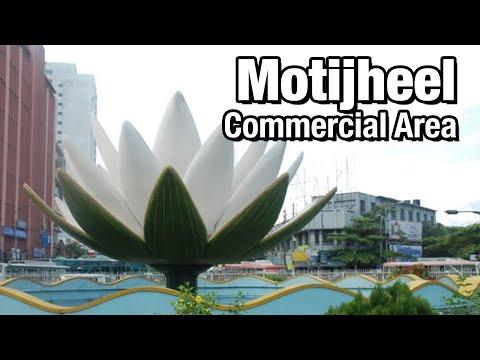 Motijheel Commercial Area